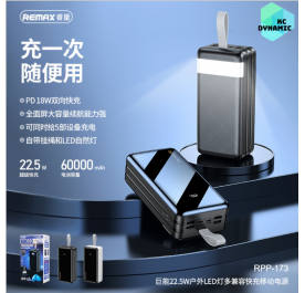 REMAX RPP-173 60000mAh 4 USB+3 IN 22.5W FAST CHARGING POWER BANK