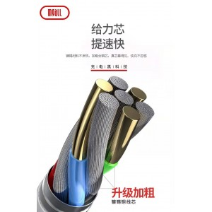 Original Mgall 5A Type-C fast charging cable Type-C SC11
